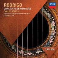 ロドリーゴ:アランフェス協奏曲、ある貴紳のための幻想曲、ファリャ:『三角帽子』組曲第2番 ボネル、デュトワ&モントリオール響
