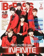 B PASS 2012年2月号