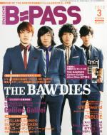 B Pass 2012年 3月号