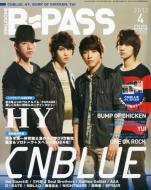 B PASS 2012年4月号
