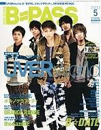 B PASS 2012年5月号