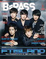 B PASS 2012年 6月号