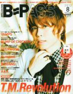 B PASS 2012年8月号