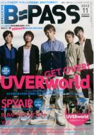 B Pass 2012年 11月号