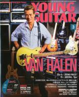 ヤングギター 2012年 3月号