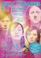 Music Magazine 2012年 6月号