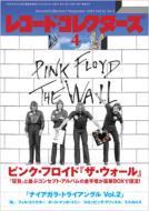 レコードコレクターズ 2012年4月号