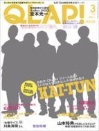QLAP! 2012年3月号