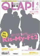 QLAP! 2012年4月号