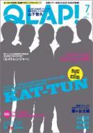 QLAP! 2012年 7月号