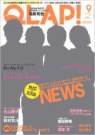 QLAP! 2012年 9月号