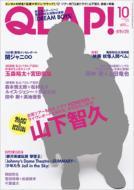 QLAP! 2012�N10����