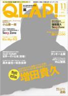 QLAP! 2012 NOVEMBER