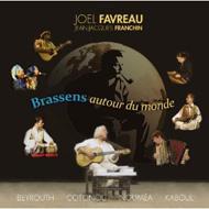 Brassens Autour Du Monde (Brassens Around The World)