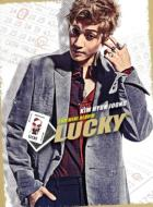 2nd Mini Album: Lucky