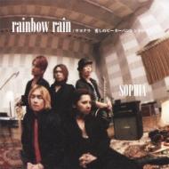 rainbow rain / �T���i�� �����̃s�[�^�[�p���V���h���[��