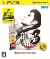 Yakuza 3 Playstation3 The Best