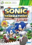 Sonic Generations Shito no Jiku