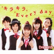 Dream5/キラキラ Every Day (+dvd)