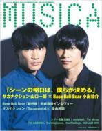 MUSICA 2011年11月号
