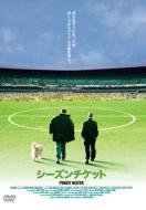 Movie/シーズンチケット