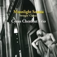 Moonlight Sonata: 月光のソナタ