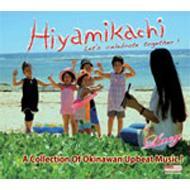 Miyamikachi