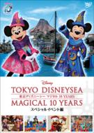 Tokyo DisneySea Magical 10 Years Special Event Version