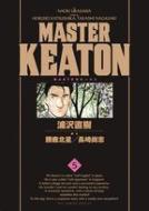MASTERキートン 5 完全版 ビッグコミックススペシャル
