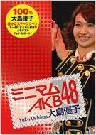 Minimum AKB48 Yuko Oshima