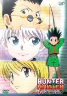 「HUNTER×HUNTER」Huncyclopedia(ハンサイクロペディア)