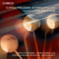 ヴァイオリン協奏曲『今この時の中で』、『栄光のパーカッション』 グルズマン、ノット&ルツェルン響、グロリアス・パーカッション