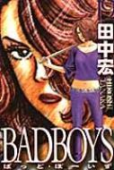 BADBOYS 19 ヤングキングコミックス・JAPAN