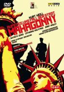 『マハゴニー市の興亡』全曲 ツァデク演出、デニス・ラッセル・デイヴィス&ウィーン放送響、ジョーンズ、マルフィターノ、他(1998 ステレオ)