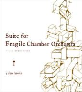 """Suite for Fragile Chamber Orchestra"