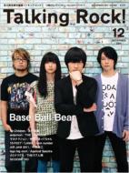 Talking Rock 2011年12月号