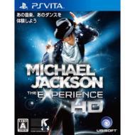 マイケル・ジャクソン ザ・エクスペリエンス HD