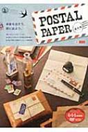 POSTAL PAPER素材集 design parts collection