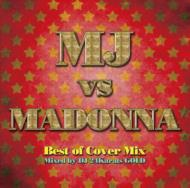 MJ vs MADONNA Best of Cover Mix Mixed by DJ 24Karats GOLD
