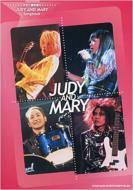 JUDY AND MARY Songbook ギター弾き語り