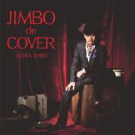 Jimbo De Cover