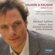 カールマン父子の作品集 ズットナー、S.C.ブラウン、コヴァレヴィツ&ミュンヘン響
