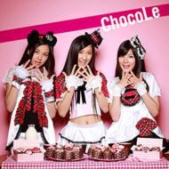 ChocoLe/ミルクとチョコレート