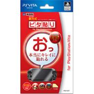Pikabari for PlayStation Vita (Glare Type)