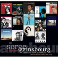 L'essentiel Des Albums Studio 1958-1987