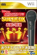Karaoke JOYSOUND Wii SUPER DX Value Price