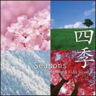 Seasons (Jewel Case Packaging)