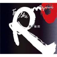 ミクロコスモス(岩城宏之指揮)、『呪』(森正&N響)、カンパノロジー、他(NHK「現代の音楽」アーカイブシリーズ)