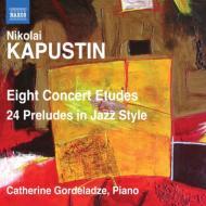 8つの演奏会用練習曲、24の前奏曲 ゴルデラーゼ