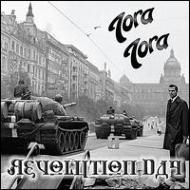 Revolution Day